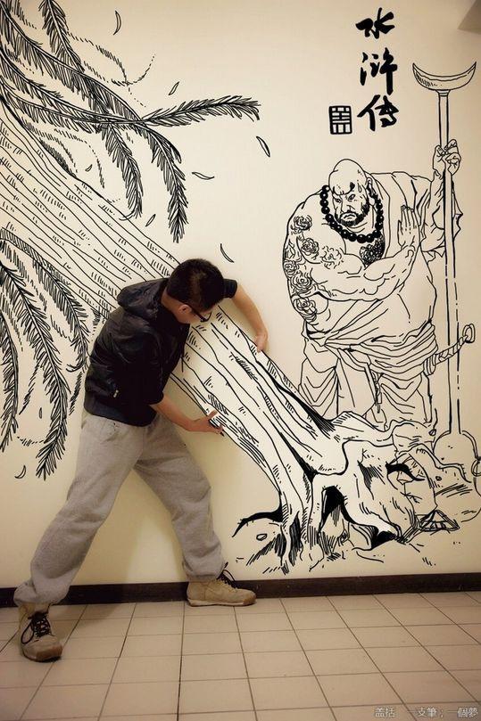 chines - arte (15)
