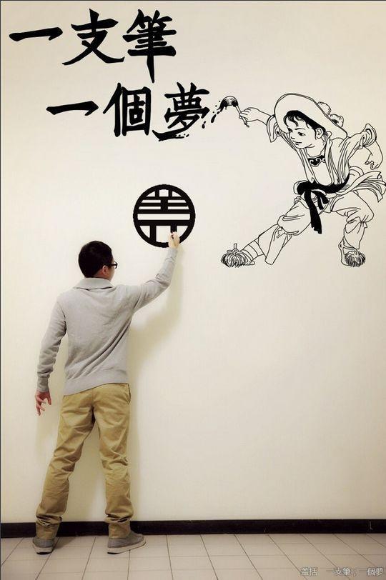 chines - arte (16)